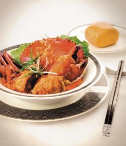 sia-lobster