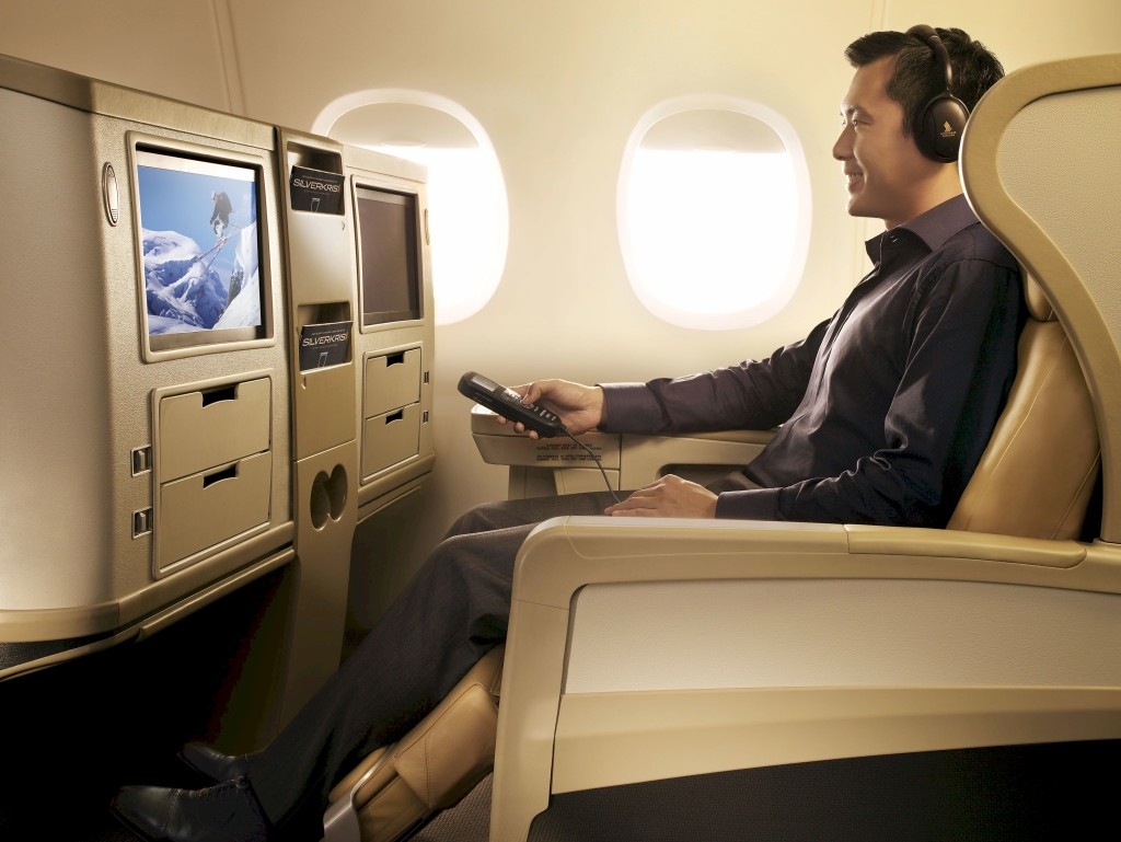 Singapore airlines business class IFE quality - in the promo shots