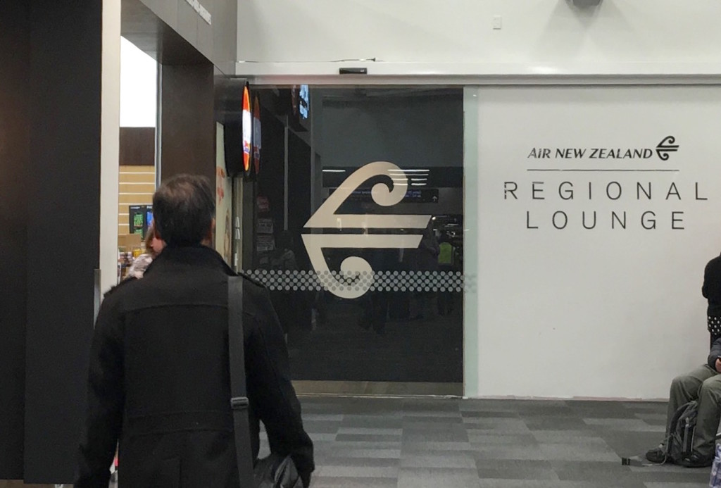 The regional lounge is tucked off the main regional departures gate area