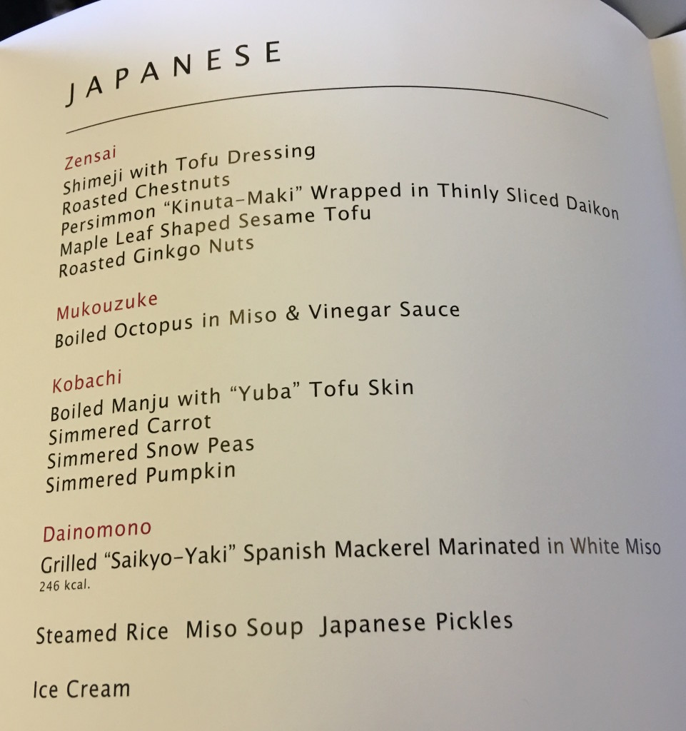 Playing to JAL's strengths, I decided to plump for the Japanese menu