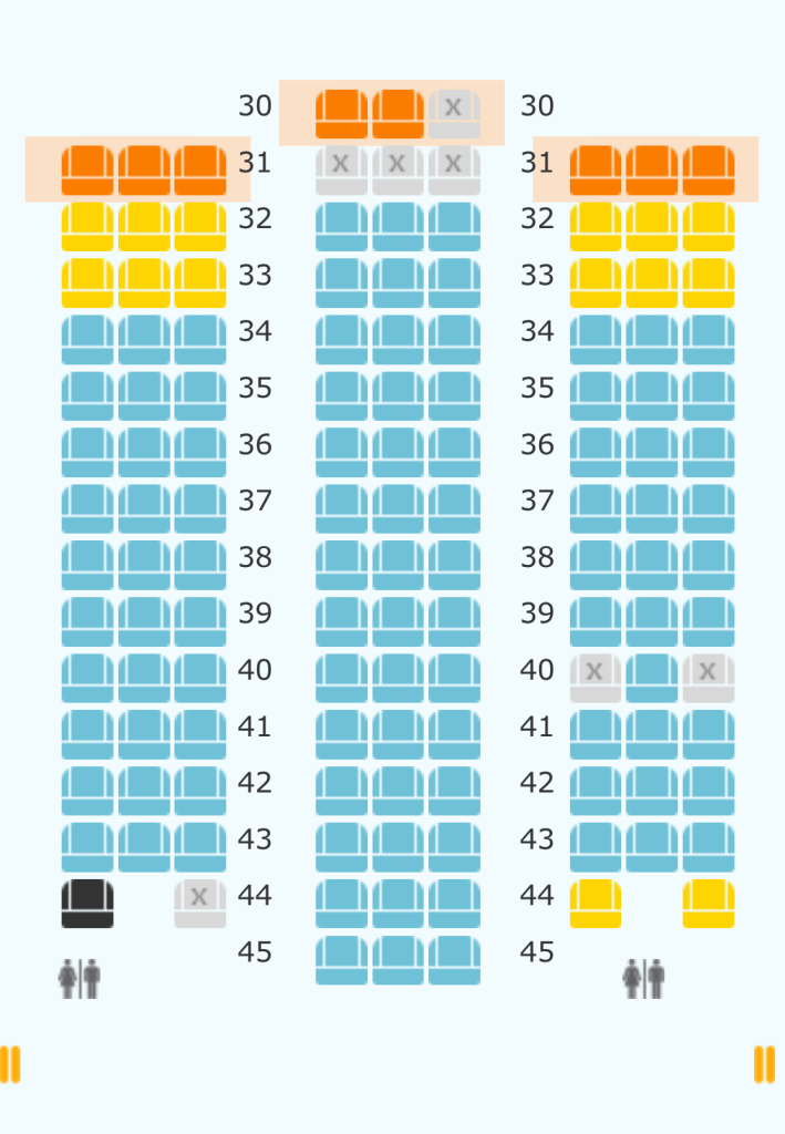 Up Front will be Down Back with those two seats on the left in row 44.