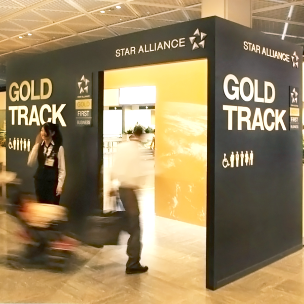 Can Star's Gold Track be used as a model for alliance-wide LCC PaxEx. Image: Lufthansa