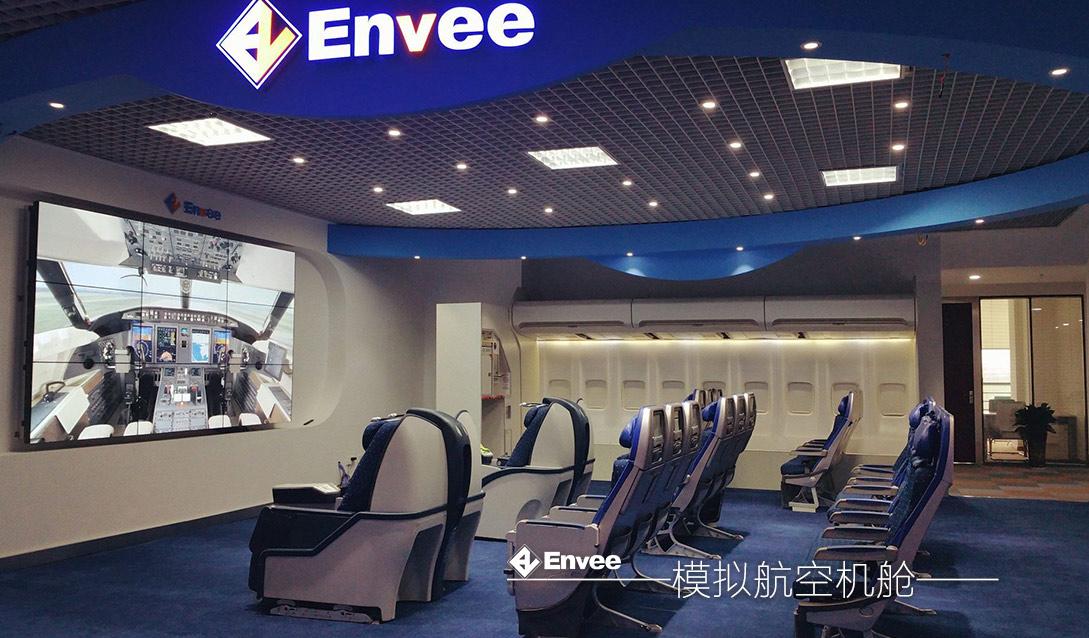 Flight simulator at Envee headquarters in Chengdu. Image: Envee In-Flight Entertainment Company Ltd.