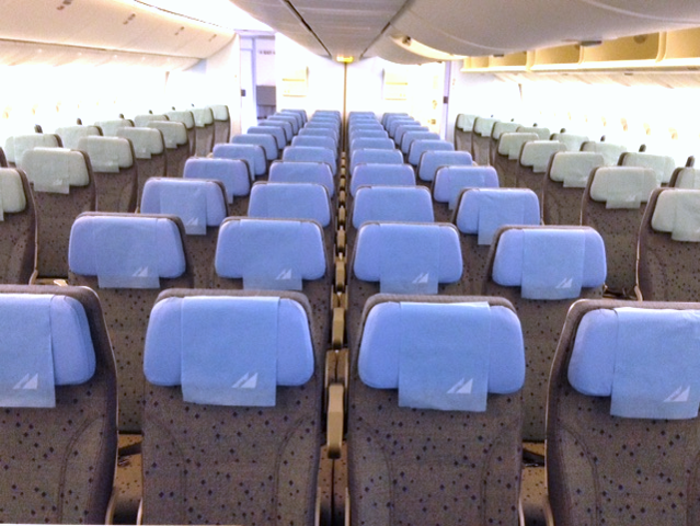 A330 2 4 Economy Is A Big Step Up From 3 Image PAL