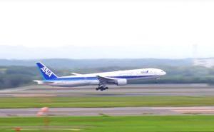 ANA aircraft taking off from runway