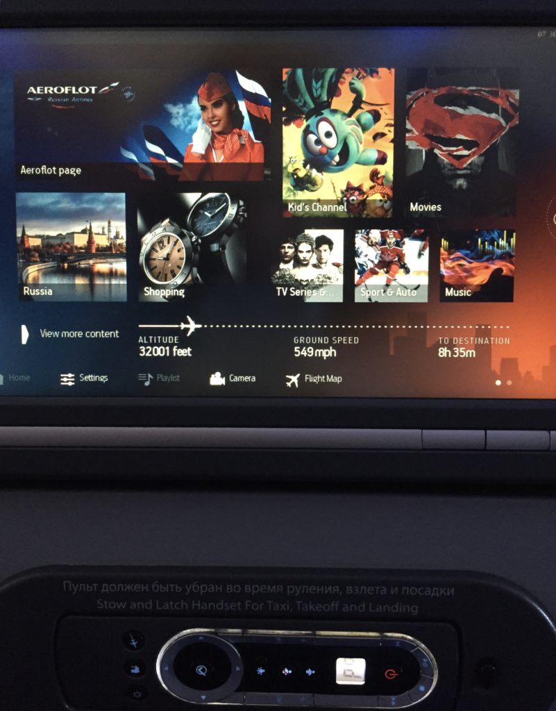 IFE menu screen on seatback IFE