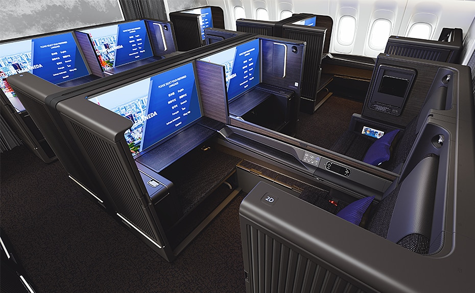 First class suite on ANA.