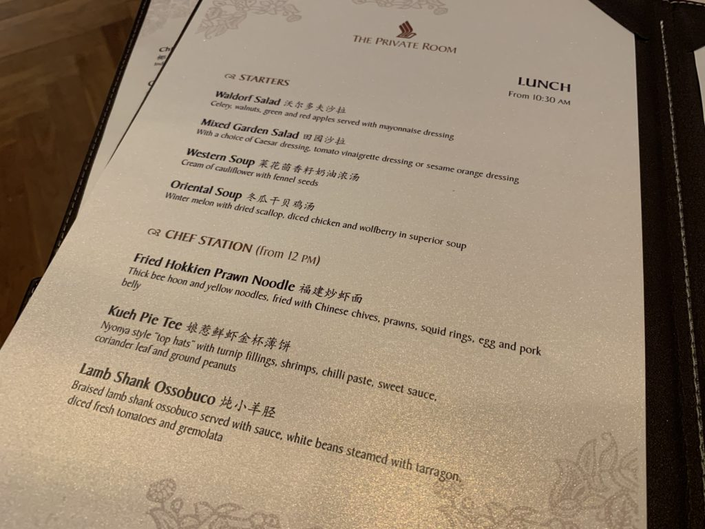 The Private Room menu with western and Asian dishes listed