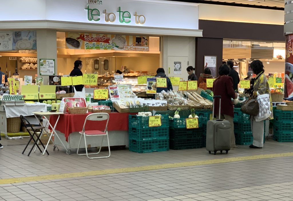 A bakery at Morioka with an outdoor stand featuring different breads