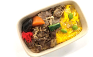 ANA beef bowl meal in the new biodegradable meal tray.