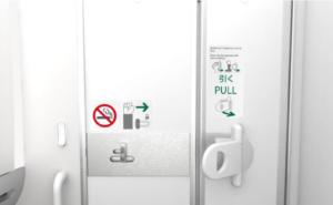ANA Aircraft lav hands-free door