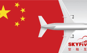 Flag of China as the backdrop with an aircraft flying over it, with SkyFive logo.