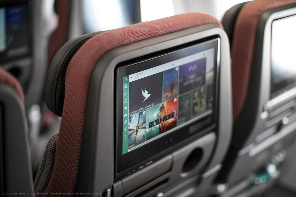 Cathay Pacific IFE screen on the a321neo